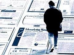 Правительство начинает признавать риск нового роста безработицы осенью этого года. Власть старается предотвратить панику, заявляя о выделении более 35 млрд рублей на программы по снижению напряженности на региональных рынках труда.