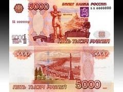 Объем наличной денежной массы в обращении в РФ в июне продолжал увеличиваться третий месяц подряд, за второй квартал прирост составил 6,8% - до 3,9 триллиона рублей, однако этот показатель по-прежнему не достиг предкризисного уровня и по состоянию на 1 июля оставался на 10,5% ниже уровня начала 2009 года.