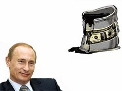 Правительство России в преддверии роста экономики намерено поддержать создание новых центров добычи нефти и газа налоговыми льготами. Об этом заявил премьер-министр РФ Владимир Путин на заседании президиума правительства.