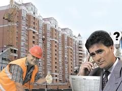 Строительство доходных домов в России - идея, которая никак не может перерасти в реальность. Пока в Москве такие дома редкость, строительство других пока не предусмотрено.