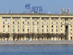 """Одна из крупнейших проектных организаций России """"Ленгипротранс"""" получила от Банка ВТБ Северо-Запад два кредита на общую сумму 1 млрд руб сроком на 1 год."""