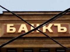 Уровень просроченных кредитов банковской системы РФ по итогам года не превысит 15%, считает помощник президента Аркадий Дворкович. Причем, по его мнению, этот показатель может быть и меньше.