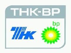 По сообщениям российских СМИ, компания TNK-BP International сейчас ведет переговоры о покупке сети 112 автозаправок в Украине.