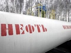 Экспортная пошлина нефть в России с 1 августа вырастет до 222 долларов с 212,6 доллара за тонну. Соответствующее постановление, подписанное премьер-министром РФ Владимиром Путиным, официально опубликовано в среду.