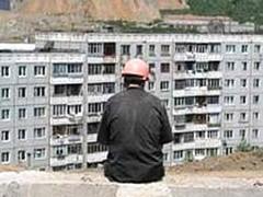 Проблемы в недвижимости привело к тому, что конкурс на одно рабочее место в I квартале 2009 года в сфере недвижимости, строительства и девелопмента в России составил 12 человек.