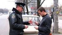 В ГИБДД увеличили штрафы