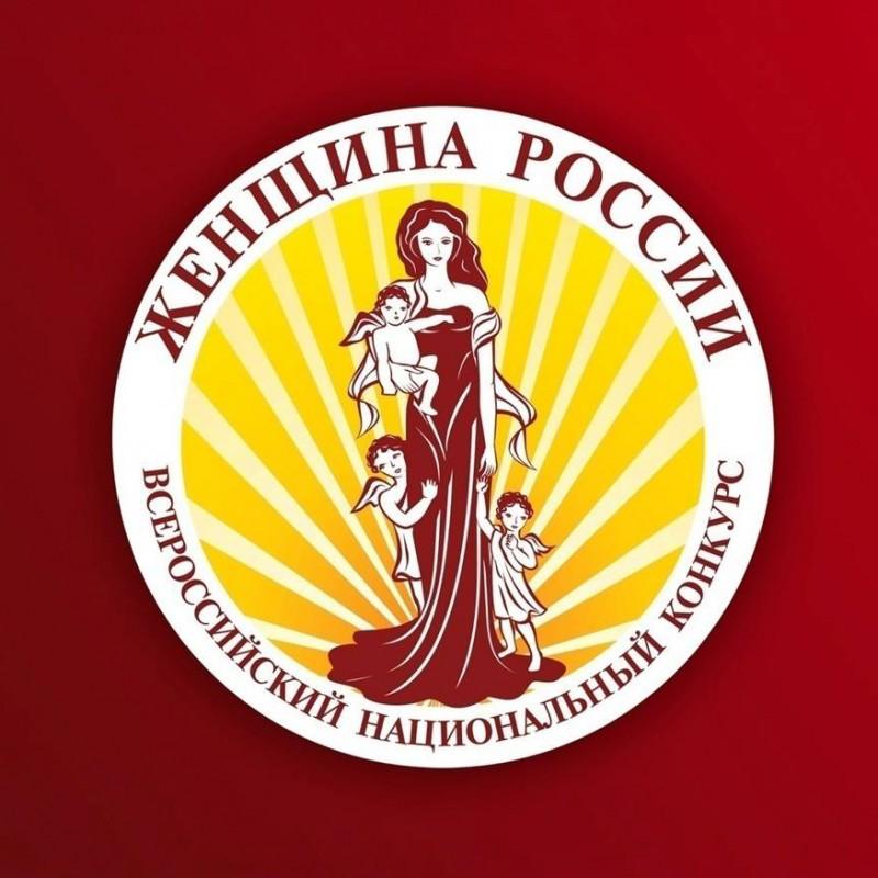 Томичка принимает участие в Конкурсе «Женщина России»