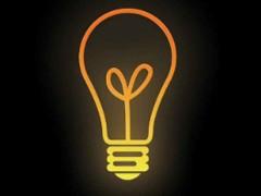 Минэнерго РФ улучшило прогноз по электропотреблению в стране, ожидая  теперь его роста в 2010 году на 2,6% вместо ранее прогнозировавшихся  0,4%, сообщил замминистра энергетики Андрей Шишкин.
