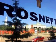 """Суд острова Джерси (находится под юрисдикцией Британской короны)  заморозил активы трех зарегистрированных на острове дочерних структур  """"Роснефти"""" - Shelf Limited, Rosneft Investments и Rosneft Marine  Holdings Limited."""