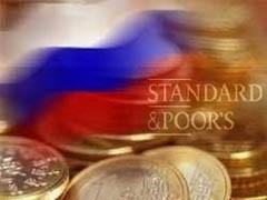 """Рейтинговое агентство Standard & Poor's пересмотрело с """"негативного"""" на """"стабильный"""" прогноз изменения долгосрочных рейтингов 14 российских финансовых компаний. По мнению западных аналитиков, условия работы банков стабилизировались, и пик плохих долгов был пройден."""