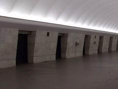 Санкт-Петербургская подземка может стать первым в России метрополитеном с зонной оплатой проезда.