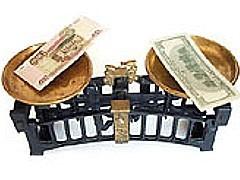 Официальный курс евро к рублю снизился на 7 копеек -- до 39,19 рубля; курс доллара к рублю вырос на 5 копеек и составил 29,29 рубля.