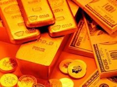 Золотовалютные резервы РФ в период с января по март увеличились на $7,97 млрд, с $439 млрд до $447 млрд.