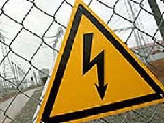 По итогам 2009 года выработка ГЭС России составила 176 млрд. кВт ч., что превышает показатели 2008 года на 5%.