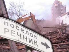 """Московская прокуратура предложила жильцам дачного поселка """"Речник"""" представить документы, которые будут подтверждать их права на земельные участки на территории поселка."""