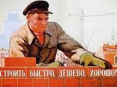 До 2011 года столичные власти намерены решить проблему долгостроя в Москве. Такими планами поделился руководитель департамента городского строительства Александр Косован.