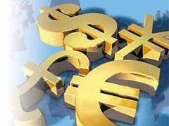 Официальный курс доллара снизился на 18,61 копейки - до 29,0882 рубля, курс евро вырос на 12,61 копейки, до 38,8706 рубля.